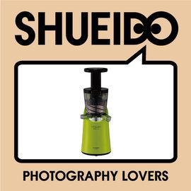 集英堂写真機~全國~SHARP 夏普 EJ~CF10A~G 慢速榨汁機 果汁機 調理機 冰