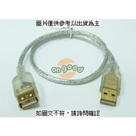 A公A母50CM 鍍金UB190 ^~ USB A公 A母 介面 支援熱拔插.^~ 線長: