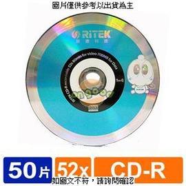 錸德 RITEK 52X CD~R^(TOPY版^)光碟片 50片 熱縮膜包裝 錸德 RI