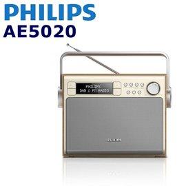 東京快遞耳機館 店面最安心 Philips AE5020 懷舊復古 DAB 收音機