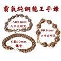 ^~唐古拉佛教文物 ^~8mm西藏 天鐵佛眼手珠^(每顆珠子都刻有六字大明咒^)