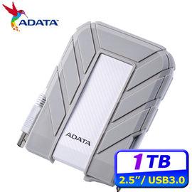 7 28~8 11~ 下殺威剛 ADATA Durable HD710A 1TB USB3