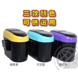 ^~史崔派商城^~ 夾掛式多用途繽紛萬用收納桶 藍 紫 黃 三色任君挑選 ~多 用途, 放