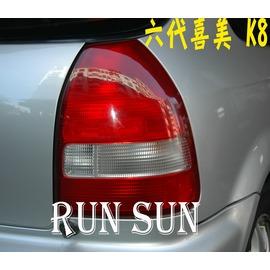 ~○RUN SUN 車燈 車材○~  HONDA 本田 96 97 98 99 00 K8
