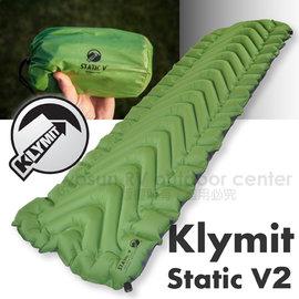【美國 Klymit】Static V2 世界最輕保暖空氣睡墊6.4cm(僅462g)空氣墊.露營登山床墊.(非Therm-A-Rest/自動充氣) 綠 06S2GR02C