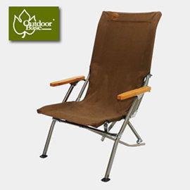 【Outdoorbase】新款 輕和風系列-加高高背舒適 鋁合金+不鏽鋼 竹材椅- 摺疊椅 非Snow Peak Coleman 咖啡 25285