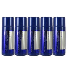 Shiseido資生堂莉薇特麗除皺精露 AA 20mlX5