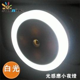 旭創光電 LED光感應 白光 圓型小夜燈 1入