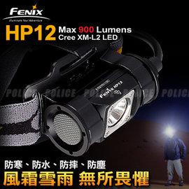 【FENIX】極高亮度LED頭燈(900流明/5段模式/僅146g/IPX8級防水標準)/緊急照明.露營旅遊.修繕防災.戶外登山(附電池)_消光黑/光杯 HP12