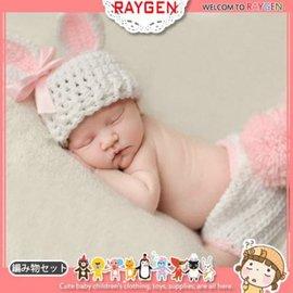 童裝 嬰兒攝影寫真兔子造形帽+包屁褲 套裝【HH婦幼館】