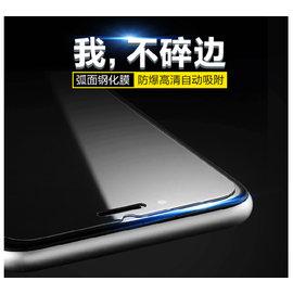 (新竹市-卓也合)apple iphone4 4s iphone5 5S iphone6/6S plus 9H 鋼化玻璃膜/手機玻璃貼