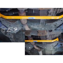 阿宏改裝部品 E.SPRING 三菱 01~07 LANCER 鋁合金 前下拉桿 結構桿