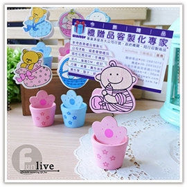 【Q禮品】B2473 可愛嬰兒名片夾/寶貝BABY小木夾/謝卡夾/桌上型名片夾/MEMO夾/熊熊/婚禮佈置