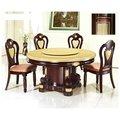 ^~易成家居家 館^~ 新古典 天然水晶石桌面歐式圓餐桌 餐椅