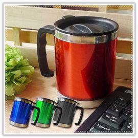 【Q禮品】A2470 彩色不鏽鋼杯-450cc/冷熱皆宜/廣告杯/飲料杯/咖啡杯/保溫杯/有蓋不鏽鋼杯/可印字贈品禮品