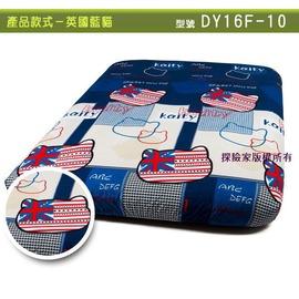 探險家戶外用品㊣DY16F-10 英國藍貓床包 (M)適用 適夢遊仙境充氣睡墊 歡樂時光充氣墊 24035F