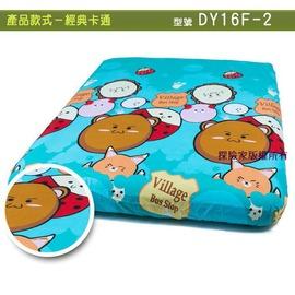 探險家戶外用品㊣DY16F-2 經典卡通床包 (M)適用 適夢遊仙境充氣睡墊 歡樂時光充氣墊 24035F