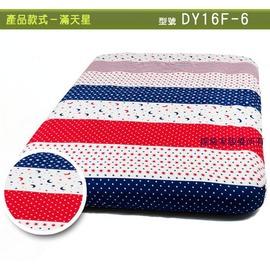 探險家戶外用品㊣DY16F-6 滿天星床包 (M)適用 適夢遊仙境充氣睡墊 歡樂時光充氣墊 24035F