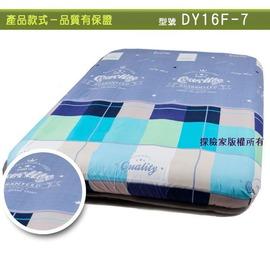 探險家戶外用品㊣DY16F-7 品質有保證床包 (M)適用 適夢遊仙境充氣睡墊 歡樂時光充氣墊 24035F