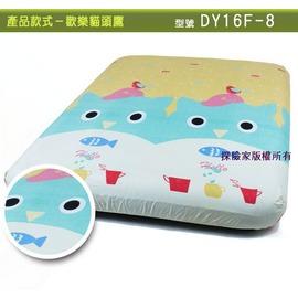探險家戶外用品㊣DY16F-8 歡樂貓頭鷹床包 (M)適用 適夢遊仙境充氣睡墊 歡樂時光充氣墊 24035F