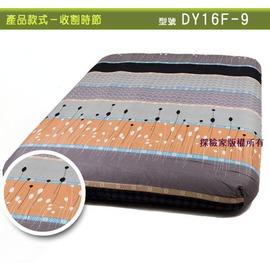 探險家戶外用品㊣DY16F-9 收割時節床包 (M)適用 適夢遊仙境充氣睡墊 歡樂時光充氣墊 24035F