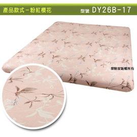 探險家戶外用品㊣DY26B-17 粉紅櫻花床包 (L)適夢遊仙境充氣睡墊 露營達人充氣床墊 歡樂時光充氣墊