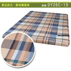 探險家戶外用品㊣DY26C-10 蘇格蘭風琴純棉床包 (L)適夢遊仙境充氣睡墊 露營達人充氣床墊 歡樂時光充氣墊
