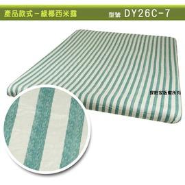 探險家戶外用品㊣DY26C-7 綠椰西米露純棉床包 (L)適夢遊仙境充氣睡墊 露營達人充氣床墊 歡樂時光充氣墊