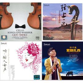 大提琴·琴歌细语 CD DSD HIFI版