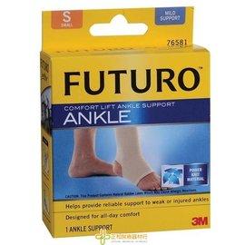 護肘 3M FUTURO舒適護踝