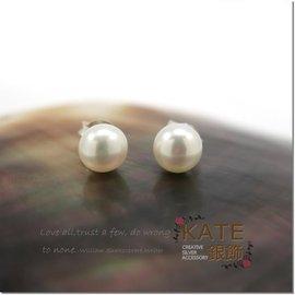 KATE 銀飾~天然珍珠~秀氣甜美~6mm~上班實搭款~925純銀寶石耳環 生日情人禮