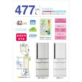 乐源家电 日立 HITACHI 五门变频冰箱 RS49DMJ 另有来电询问价