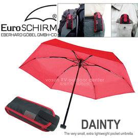 【德國 EuroSCHIRM】全世界最強的雨傘!!! DAINTY 抗UV輕便 口袋傘/玻璃纖維 折疊傘/輕巧迷你 晴雨 防曬傘/紅 1028-OCH