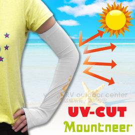 ~Mountneer~山林中性款 可穿指抗UV反光防晒袖套.防晒手套 透氣高彈性.吸濕排汗