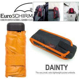 【德國 EuroSCHIRM】全世界最強的雨傘!!! DAINTY 抗UV輕便 口袋傘/玻璃纖維 折疊傘/輕巧迷你 晴雨 防曬傘/橘 1028-OOR