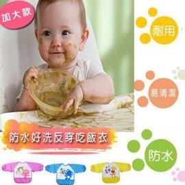 圍兜 嬰兒好穿好洗反穿吃飯衣 可愛動物多種花色 【HH婦幼館】