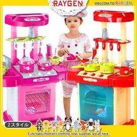 玩具 兒童辦家家酒廚房仿真多功能聲音玩具【HH婦幼館】