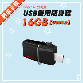 群光 貨~ e館~SanDisk Ultra 16GB 16G USB3.0 OTG 雙用