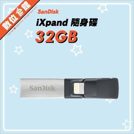 群光 貨~ e館~Sandisk iXpand 32GB 32G OTG 雙用隨身碟 US