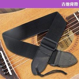 ~美佳音樂~電吉他 木吉他 電貝士 吉他背帶~黑