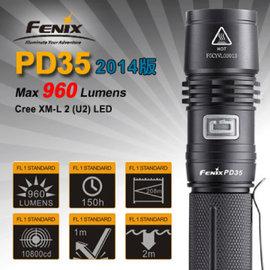 【Fenix】2014版 六段式 LED 手電筒(960流明)緊急照明.露營旅遊.修繕防災.戶外登山 _ PD35 黑