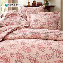 天絲特大全套床罩組6^~7尺~艾蜜莉_TRP多利寶