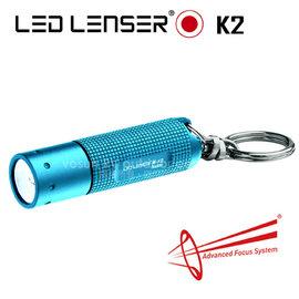 【LED LENSER 德國】K2 鎖匙圈型手電筒(25流明)/緊急照明.露營旅遊.修繕防災.戶外登山_藍 1037