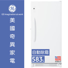 乐源家电 GE奇异583L立式冰柜FUF21SVWW美国原装进口 另有来电询问价
