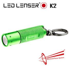 【LED LENSER 德國】K2 鎖匙圈型手電筒(25流明)/緊急照明.露營旅遊.修繕防災.戶外登山_綠 1038