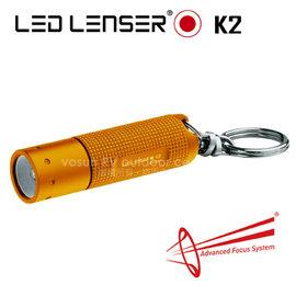 【LED LENSER 德國】K2 鎖匙圈型手電筒(25流明)/緊急照明.露營旅遊.修繕防災.戶外登山_橘 1039