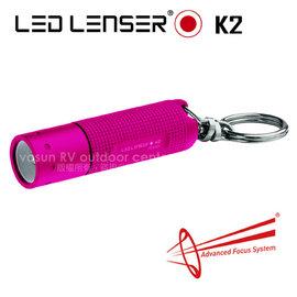 【LED LENSER 德國】K2 鎖匙圈型手電筒(25流明)/緊急照明.露營旅遊.修繕防災.戶外登山_粉紅 1040