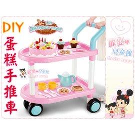 麗嬰兒童玩具館~女孩扮家家酒玩具-DIY蛋糕手推車.兒童生日禮物.點心餐車.角色扮演遊戲.可愛又好玩