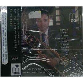 合友唱片 麥可.馬松 - 歌唱練習:抒情的伸縮喇叭 (CD)