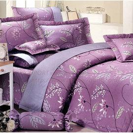 ~Victoria~純棉特大五件式全套床罩組6^~7尺~紫玫瑰_TRP多利寶